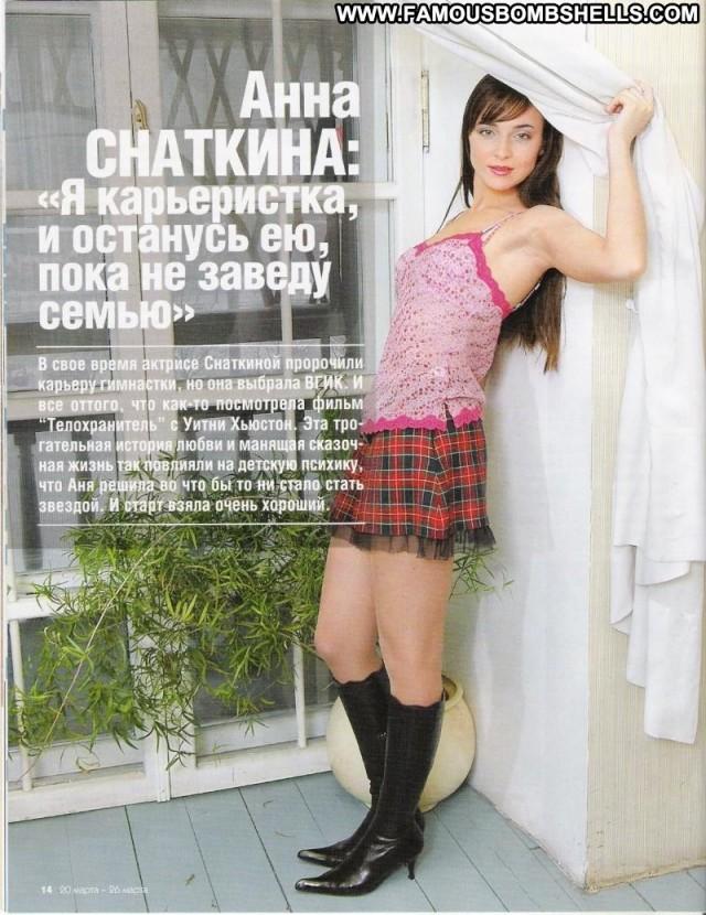 Anna Snatkina Miscellaneous Sexy Beautiful Medium Tits Celebrity Nice